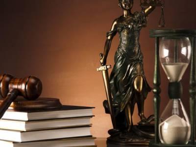 Perícia judicial sobre obras de arte